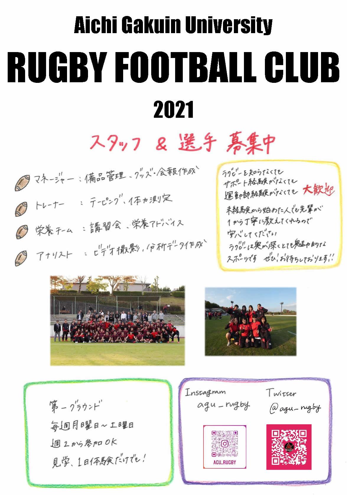 20210401_recruit_r
