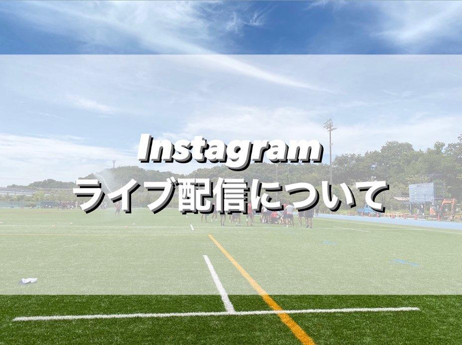instagram_live_1